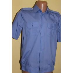 Рубашка голубая (железная дорога, охрана)